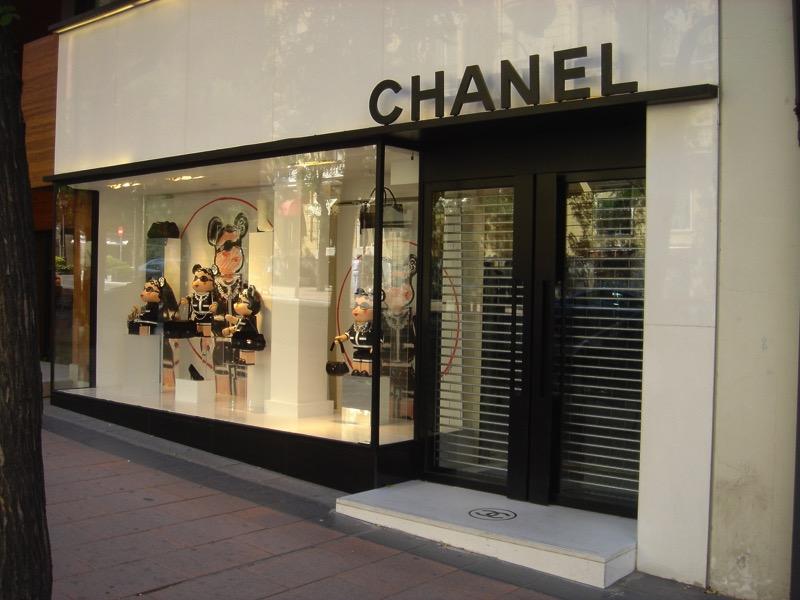 Eurolook Chanel Security Shutter